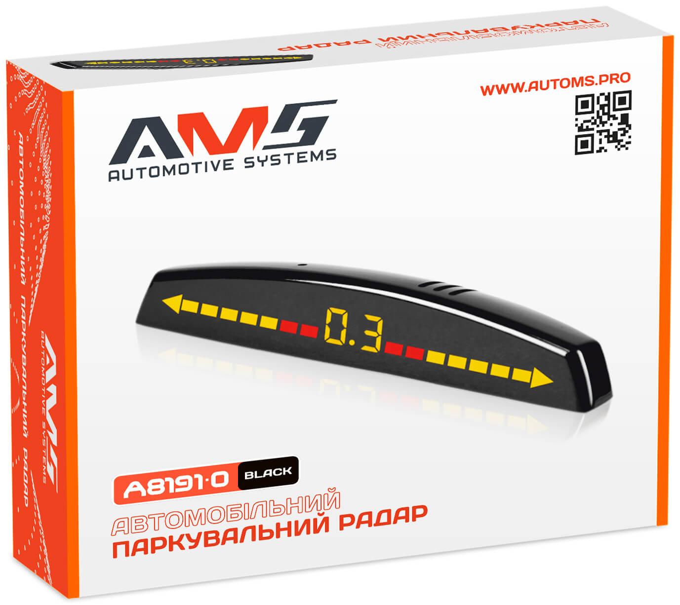 AMS A8191-0 Black